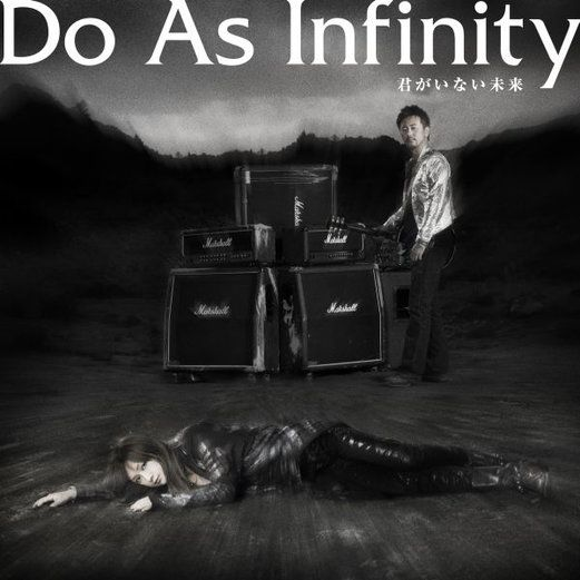 Sinjitunouta - Do As Infinity | J-Pop |350125236: Sinjitunouta - Do As Infinity | J-Pop |350125236 #JPop