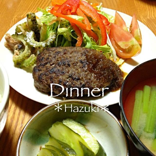 やっと作ったょ!! 牛肉こま切れをフープロで簡単ハンバーグ! - 51件のもぐもぐ - 3分クッキングでやってた、牛肉こま切れ肉のハンバーグ by SDHazuki