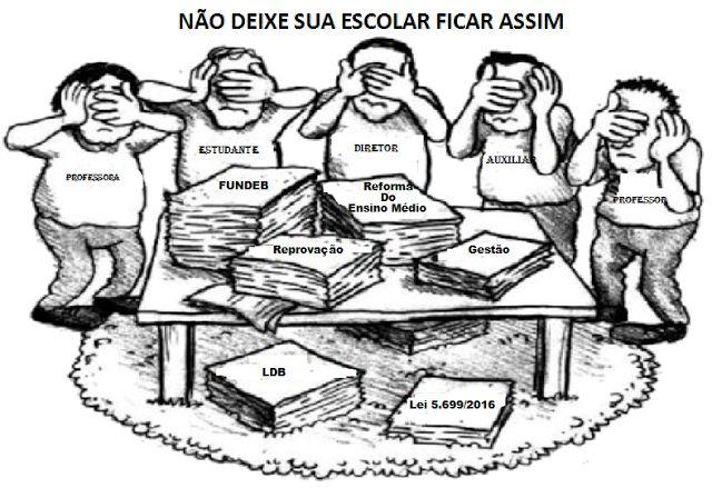 Além d'Arena: Sua Escola é assim! - A atuação da Secretaria de E...