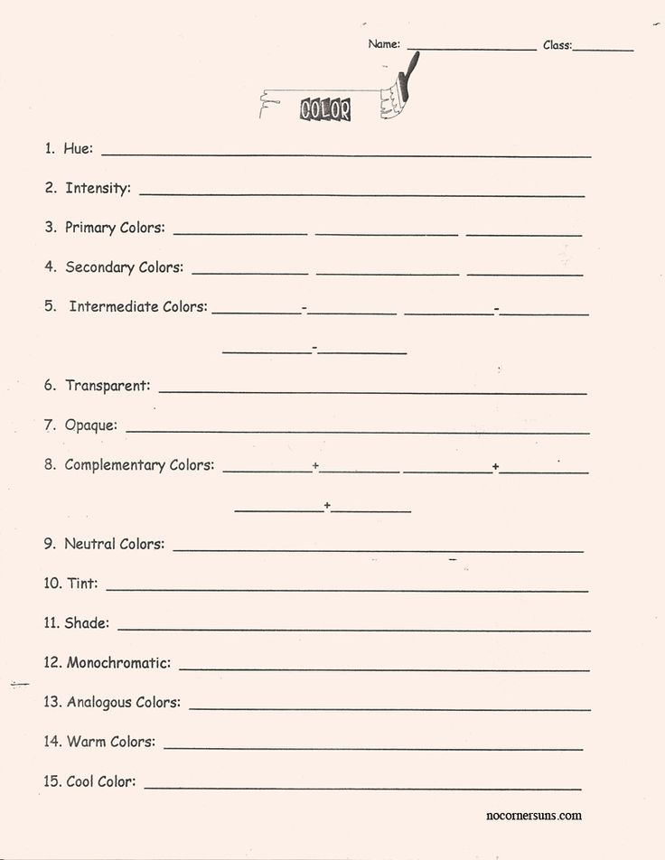 Color theory vocabulary worksheet middle school art