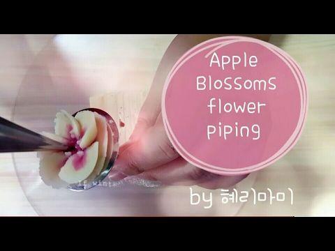 앙금플라워 리시안셔스 꽃짜기영상 - YouTube