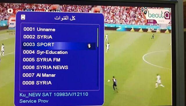 محدث باستمرار شيفرة قناة سبورت Sport على القمر الروسي نقدم لكم شيفرة قناة سبورت Sport السورية والتي تبث المونديال مجانا على القم Syria News New Sat Sports