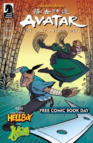 Free Comic Book Day 2014: All Ages #4