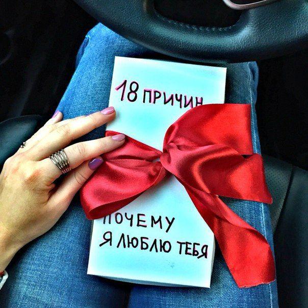 Оригинальные подарки. Идеи. – 1 048 фотографий