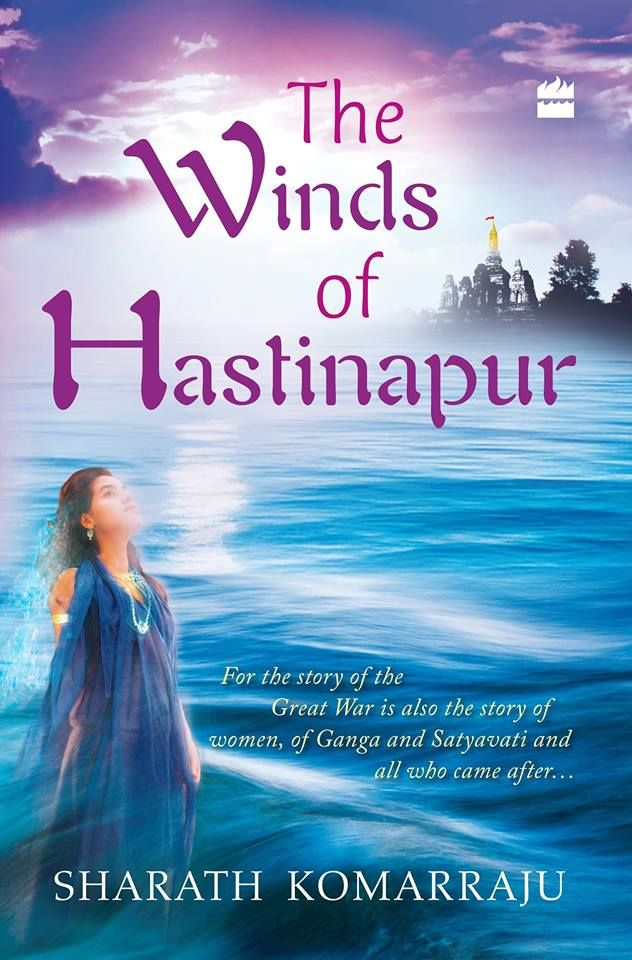 Among the bunch of mythological fiction books, the story of this book stands out and it shouldn't be missed!  Review - http://bit.ly/HastinapurWinds