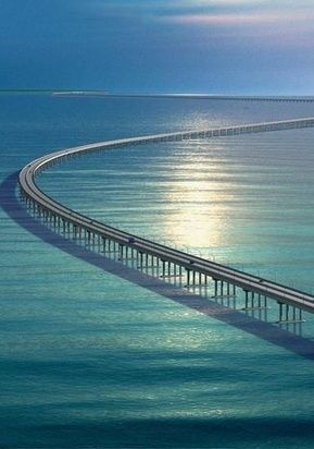 Zhejiang, China. I believe this is the longest bridge in the world. That what I was told by locals in 2011 over 26 miles?