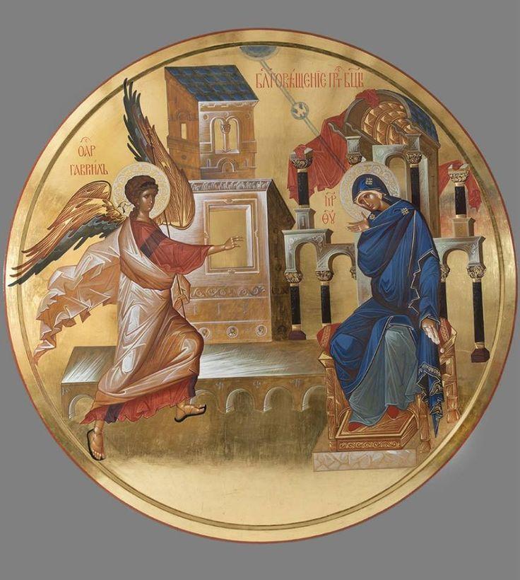 ΜΡ.ΘΥ__Ευαγγελισμός της Υπεραγίας Θεοτόκου _ march 25 (Annunciation