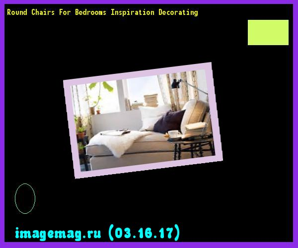 Circle Chair, Couch Pillows And Bedroom Sofa