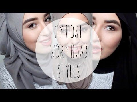 HIJAB TUTORIAL | My 3 most worn hijab styles - YouTube