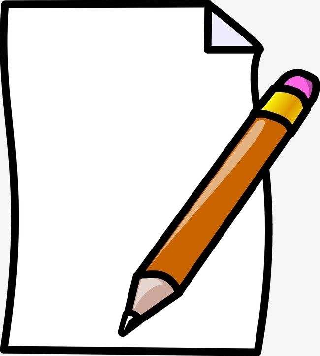 Paper Pencil Paper Pencil Decoration Png Image And Clipart For Pertaining To Paper And Pencil Clipart Png22401 Clip Art Free Clip Art Pencil Clipart
