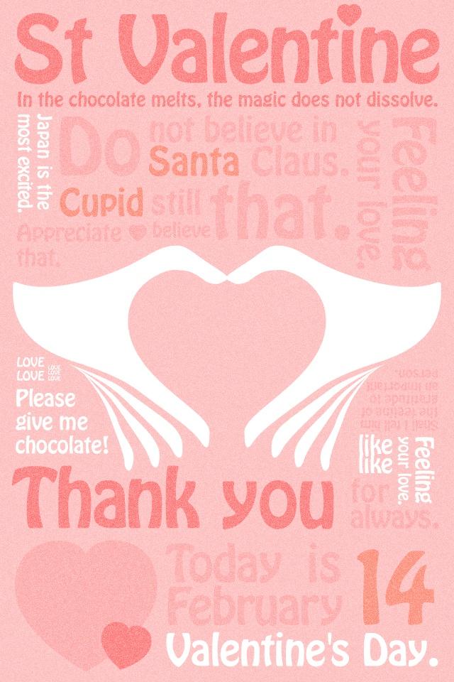 2012/02/14 St Valentine