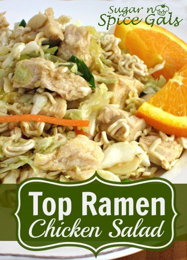 NAILED it! Even great without chicken as an accompaniment to Korean cheap beef. Spice Gals: Top Ramen Chicken Salad
