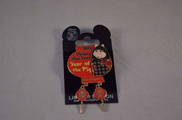 MISS PIGGY CHINESE NEW YEAR Of THE PIG Muppets 2007 LE 2000 WDW DISNEY PIN