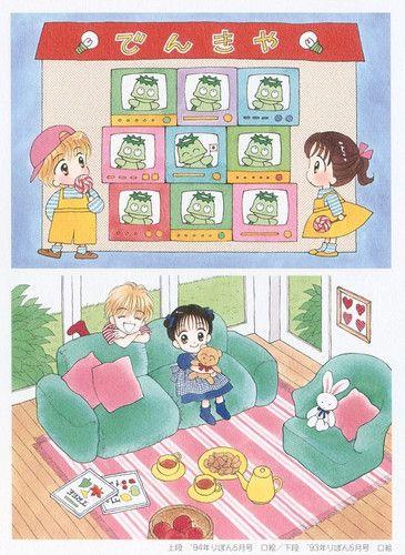 Miki y Yuu, Marmalade Boy. Wataru Yoshizumi.