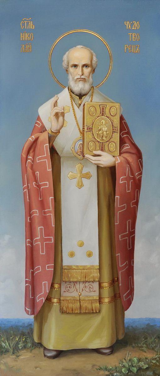 Икона Святителя Николая Чудотворца архиепископ Мирликийский
