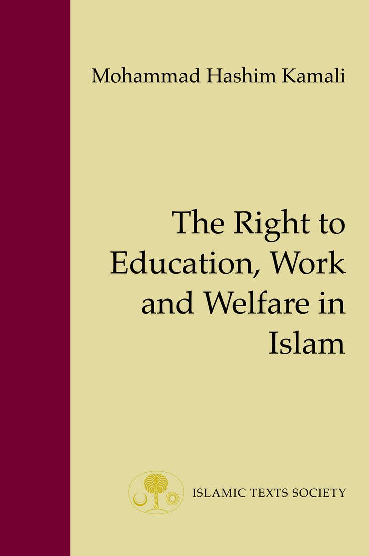 islamic law and jurisprudence pdf