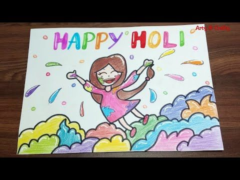 Easy Drawing On Holi 2019 How To Draw Holi Festival For Kids Holi Drawing By Arty Crafty Youtube Holi Drawing Poster Drawing Easy Drawings