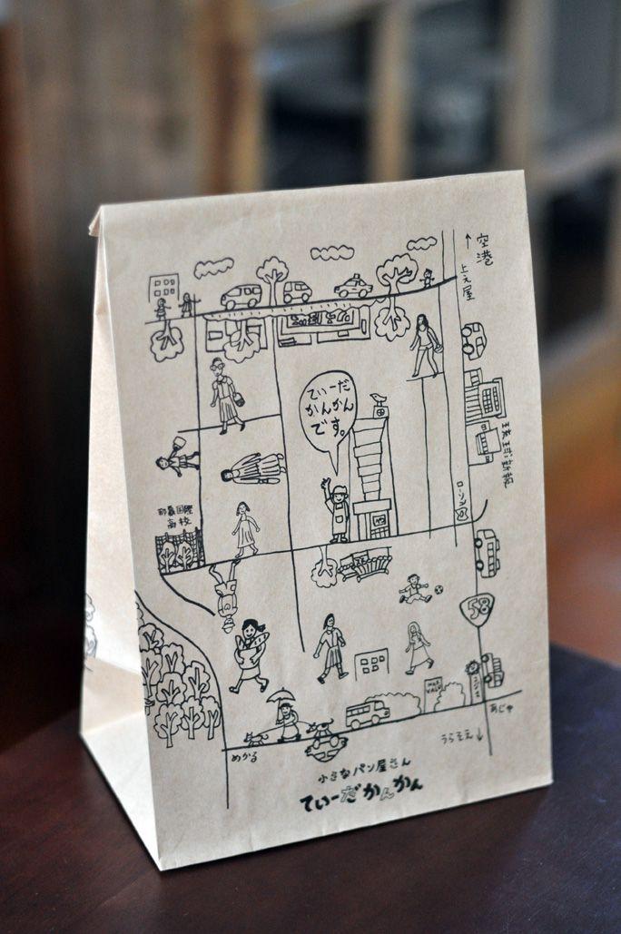 仕事 : アイデアにんべん E se o mapa viesse como uma embalagem? Pode até ser aquele tipo de capa solta que cobre a capa mesmo.