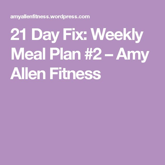 21 Day Fix: Weekly Meal Plan #2 – Amy Allen Fitness
