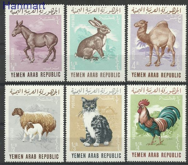 Jemen Płn. Mi 484/9 - zwierzęta hodowlane kogut