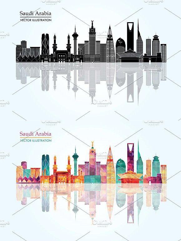 Saudi Arabia Skyline Saudi Arabia Skyline Arabian Theme