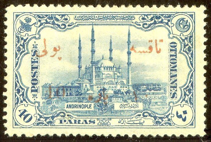Selimiye Mosque, Adrianople, Turkey, 1913.