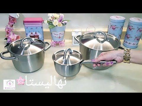 الفرق بين الستانلس ستيل الأصلي و المغشوش أفضل أنواعه اختبار المغناطيس Youtube Ice Bucket Kitchen Barware