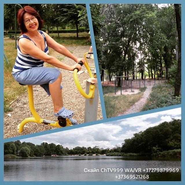 """Моя очередная ежедневная прогулка, тренировка, активная ходьба в любимом парке под названием """"Долина Роз"""" Утро было пасмурным, но настроению это не помеха"""