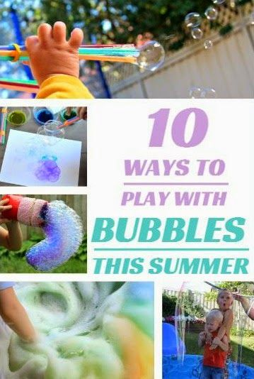 10 Ways to Play with Bubbles plus a Summer Fun Cash Giveaway