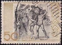 Αρχαία Ελλάδα Γραμματόσημα-Ancient Greece Stamps 1937  Έκδοση Ιστορική Ο Διαγόρας Ολυμπιονίκης