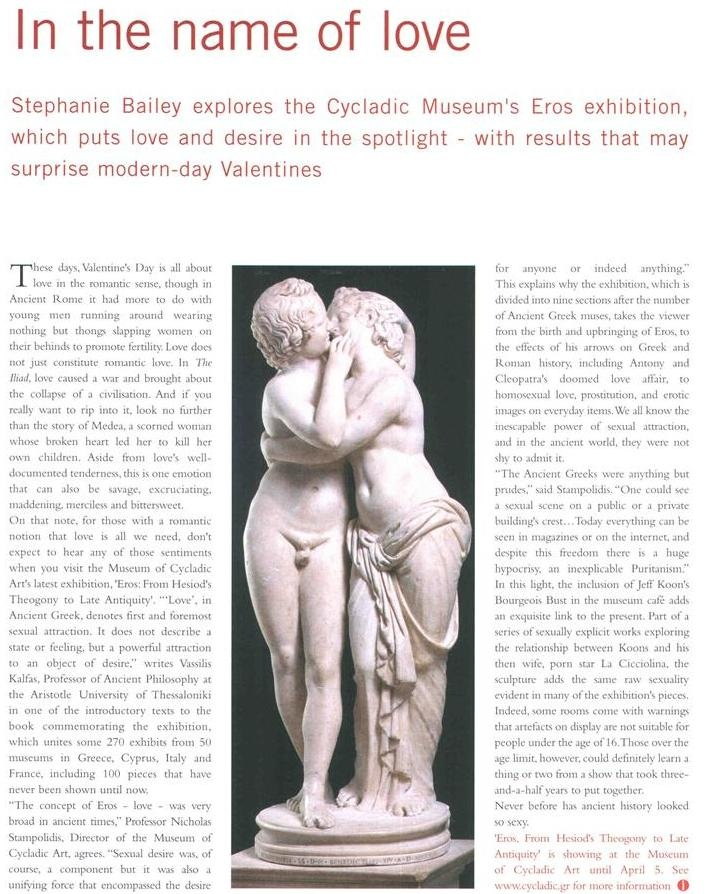 Eros. Insider (Feb 2010)