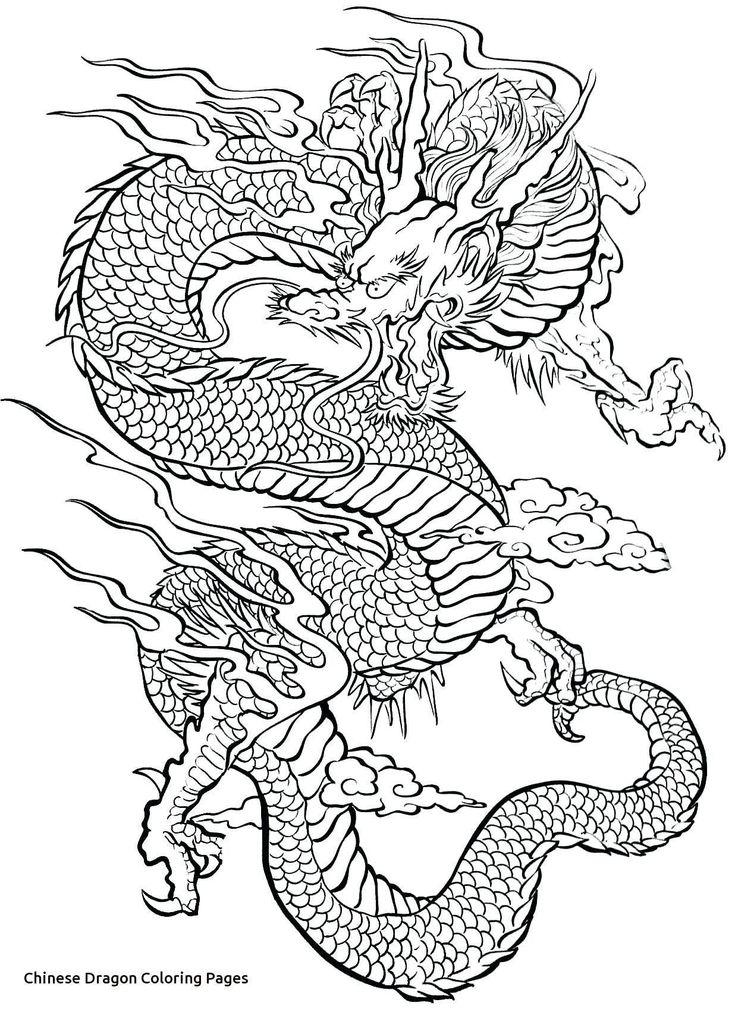 Chinesischer Drache Malvorlagen Inspirierende Sammlung