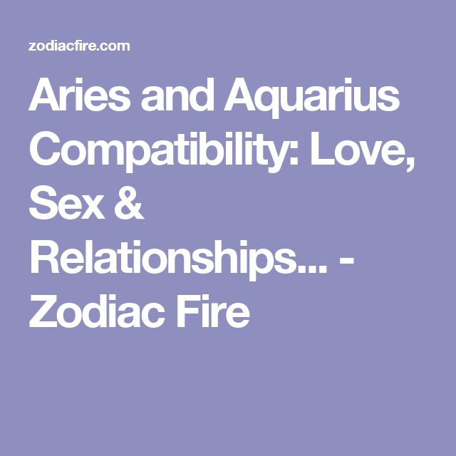 aries and aquarius gay relationship