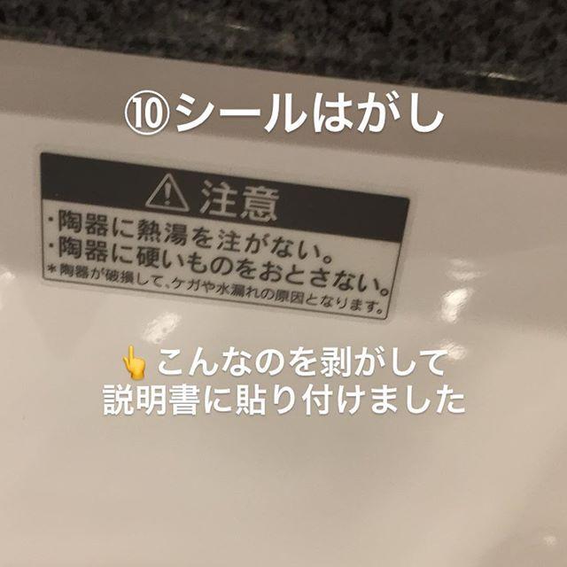 Marika Homeさんはinstagramを利用しています おふろの防カビくん