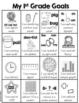 First Grade Goals Skill Sheet (1st Grade Common Core Standards)