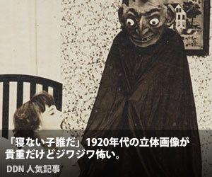 ゴッホ、モネ、ピカソ・・・有名な14人の画家が描いた「最初の」作品が凄まじい:DDN JAPAN