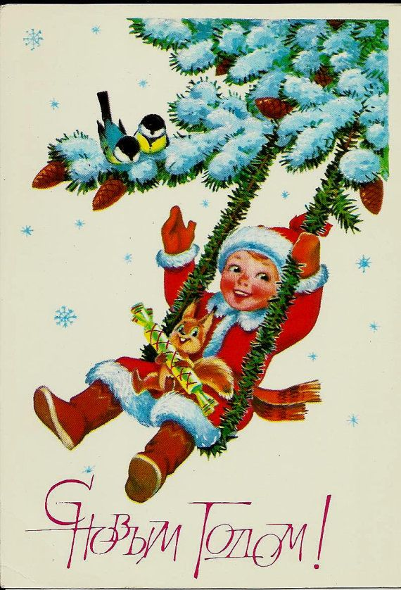 Postcard - Snow Maiden and squirrel - Vintage Russian Xmas - Happy New Year