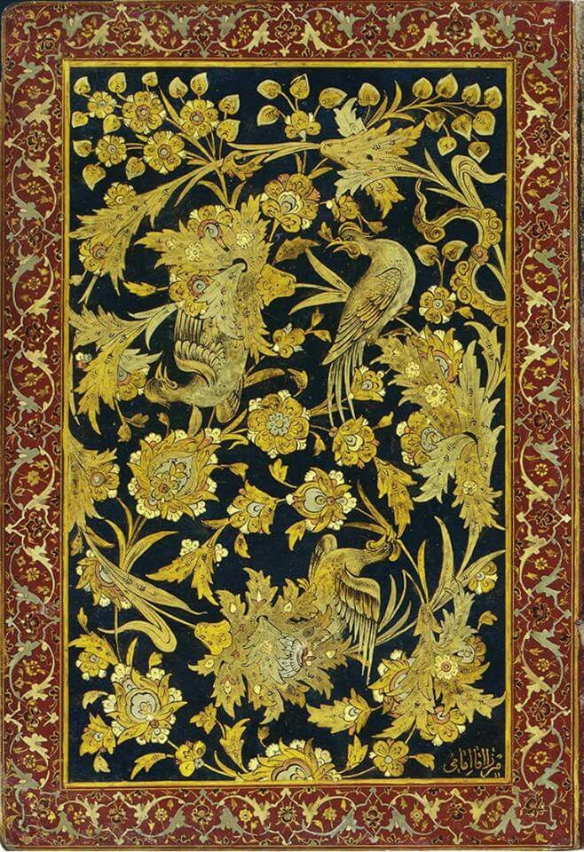 It's beautiful. It is of Middle Eastern origin I think. No author or date given.