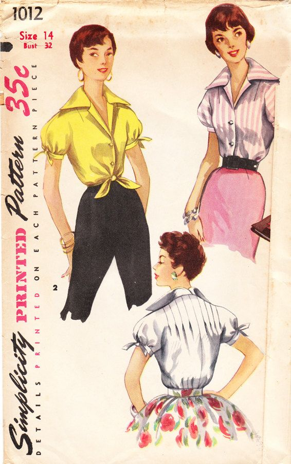 Vintage 1950s Casual Blouse with Tucks For Misses and Juniors - Simplicity Pattern 1012 on Etsy, $10.00