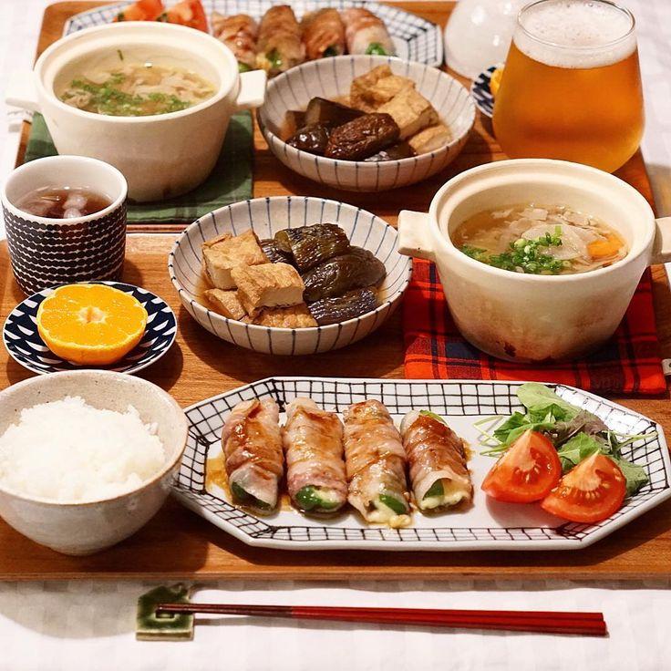 チーズ入りピーマンの肉巻き 厚揚げとなすの煮物 豚汁 みかん . . 今日、朝起きたら声がガラガラ、鼻もズルズル(;д;) . 明日も仕事なので、豚汁で暖まって薬飲んで、速攻で寝ます〜(´-ω-`) . . . #おうちごはん #うちごはん#ふたりごはん#晩ごはん#夜ごはん#夕食#夕飯#献立#食卓#料理写真#手料理#スタジオエム#ロカリキッチン#デリスタグラマー#igersjp #器#クッキングラム#dinner #japanesefood #ロカリ#lin_stagrammer#snapdish#和食#日下華子#土鍋#豚汁#肉巻き#マリメッコ