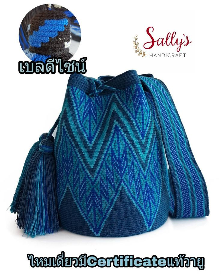 55 отметок «Нравится», 3 комментариев — กระเป๋าวายูแท้100% Wayúu bag (@sallyshandicraft) в Instagram: «Original 100% Single thread highest quality wayuu bag. ไหมเดี่ยวเบลดีไซน์ เซอร์แท้100% ทอแท้จากวายู…»