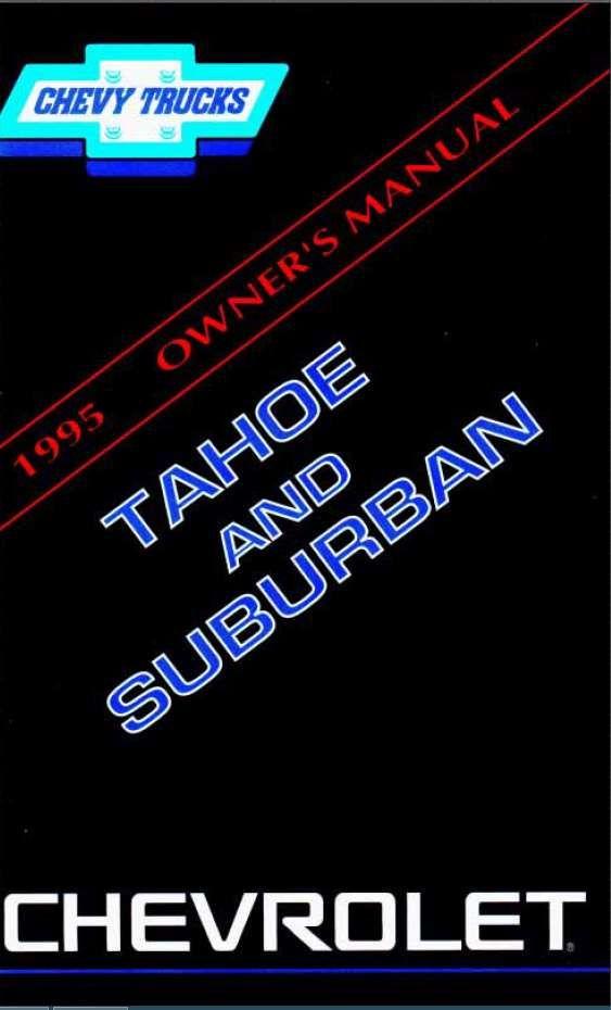 Chevrolet Suburban 1996 Owner S Manual Has Been Published On Procarmanuals Com Https Procarmanuals Com Chevrolet Chevrolet Suburban Owners Manuals Chevrolet