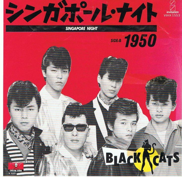 ブラック・キャッツ - Google 検索