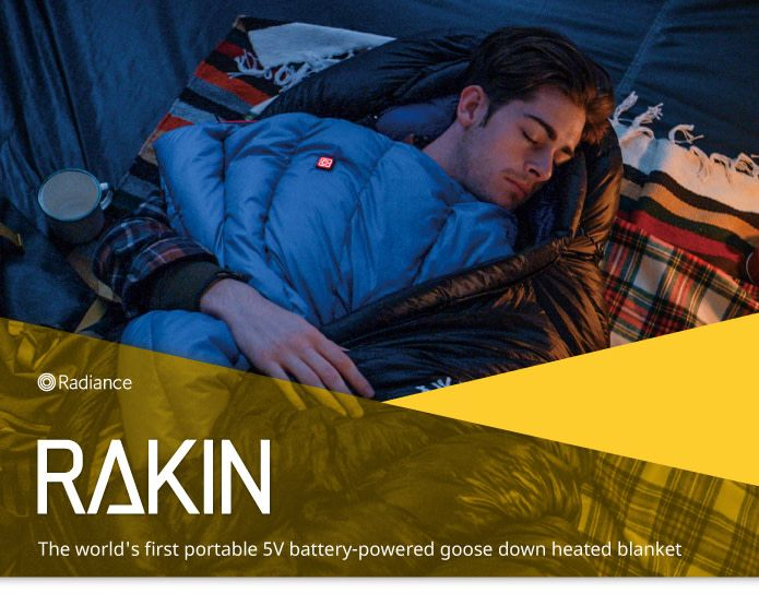 Korea Based Company Radiance Has Come Up With Their Rakin Battery Heated Blanket That Uses 5v Power Bank Battery Heated Blanket Heated Blanket Weighted Blanket