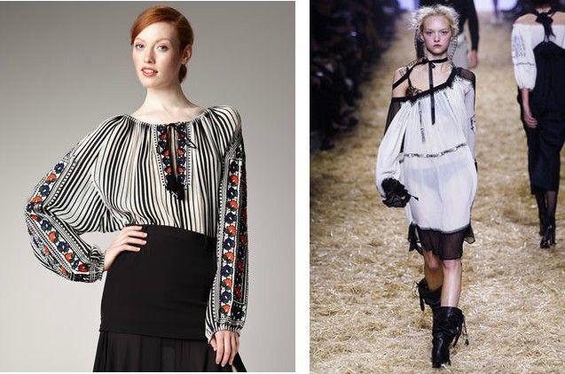 Overseeing Fashion: Romanian Ia