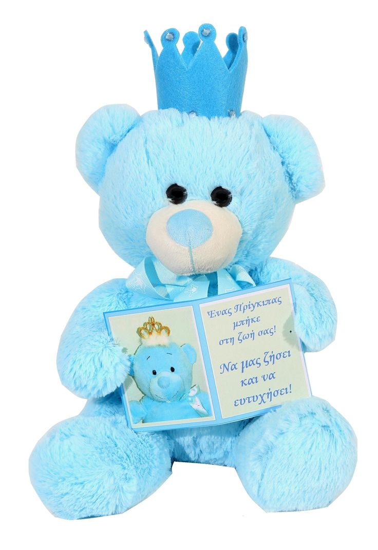 #soft #teddy_bear #blue #prince #baby