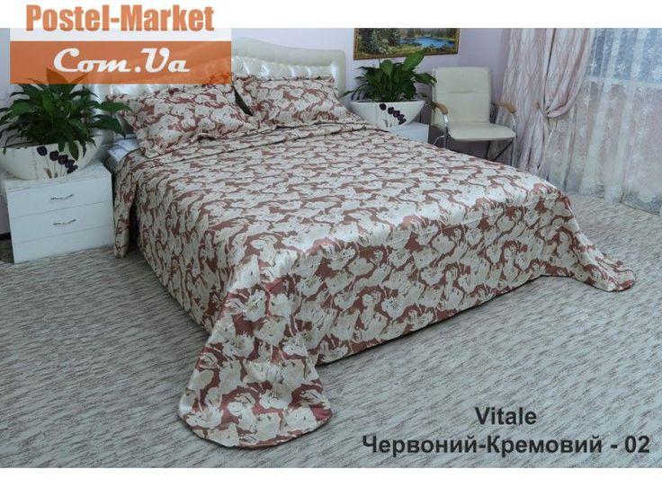 Покрывало Arya 265X265 Vitale красно-кремовое. Купить в Украине (Постель Маркет, Киев)