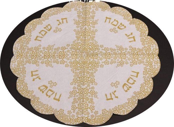 20 Pieces Chag Sameach Hebrew Flower Paper Napkins Judaica Jewish Gold Color