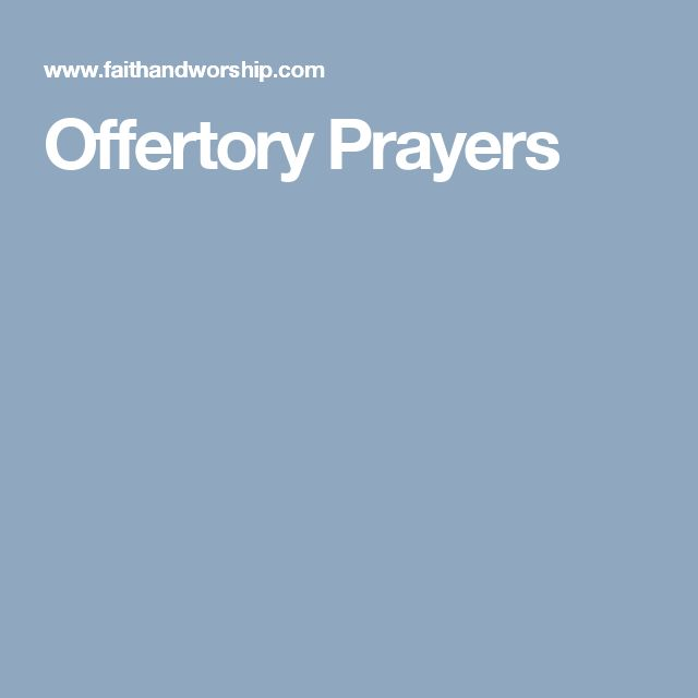 Offertory Prayers