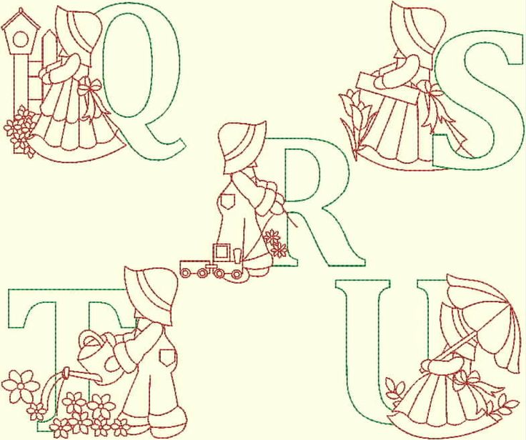 Pes only bookworm font machine embroidery monogram set 4x4 for Embroidery office design version 7 5